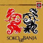 Bora Spuzic Kvaka - Diskografija 29982087_R-2206648-126980601