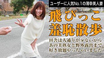 最新10musume 061615_01 鄰家小野貓 古賀晴香