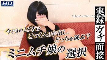 最新gachin娘! gachi846 實錄 面接61 美保