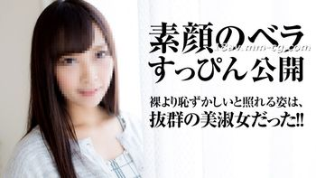 最新pacopacomama 010516_005 熟女 籐井沙紀