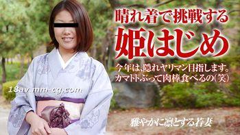 最新pacopacomama 010616_999 膣小若妻 武井惠梨香