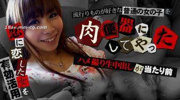 最新0227 xxx-av.22440-普通的女孩子肉便器