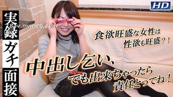 最新gachin娘! gachi950 實錄面接84 寬子
