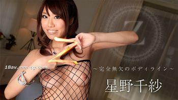 最新heyzo.com 1044 Z 星野千紗