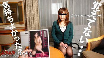 最新muramura 041216_379 過去AV出演 尾上美加