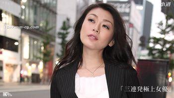最新一本道 022416_251 三連發極上女優 中島京子