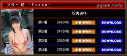 x4fn G-Queen - Miharu Matsuhashi - Frase 松橋 美晴 [WMV/1.1G] g-queen 03280