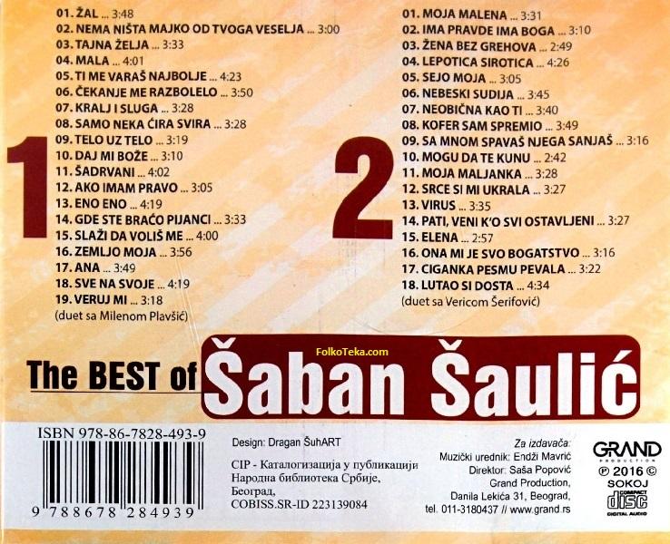 Saban Saulic 2016 b