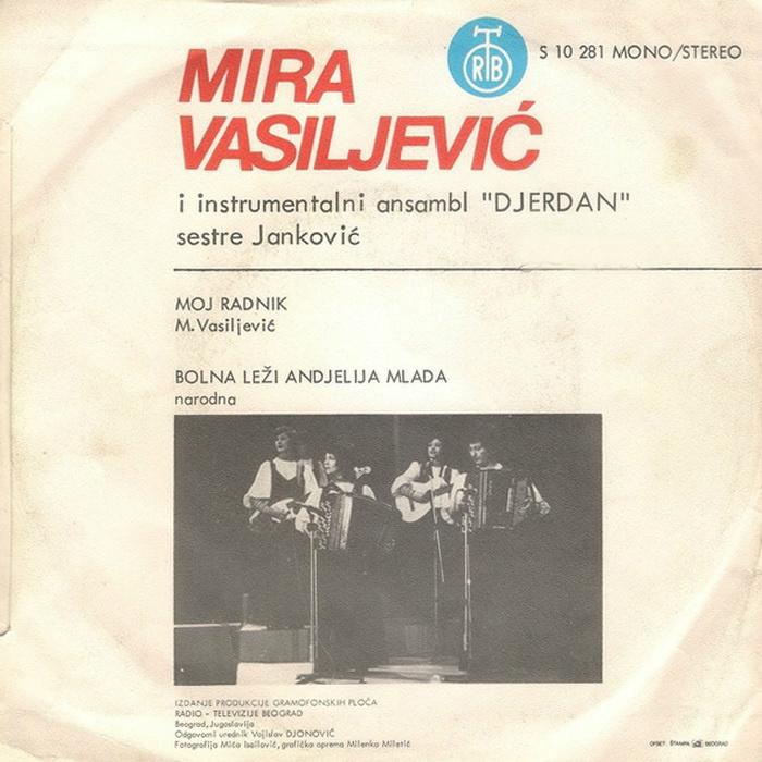 Mira Vasiljevic 1975 1 z