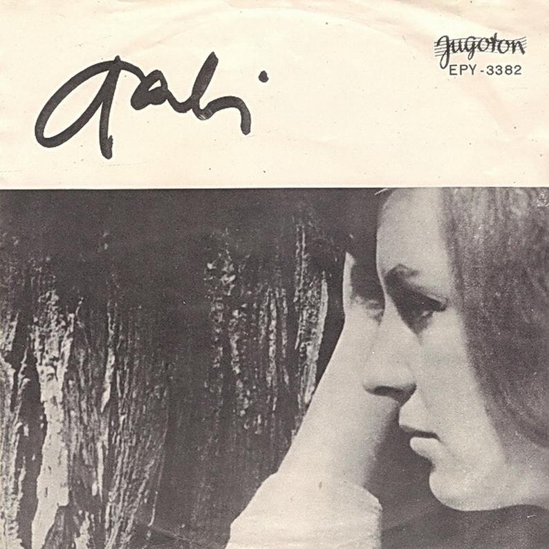 Gabi Novak 1964 Srce A