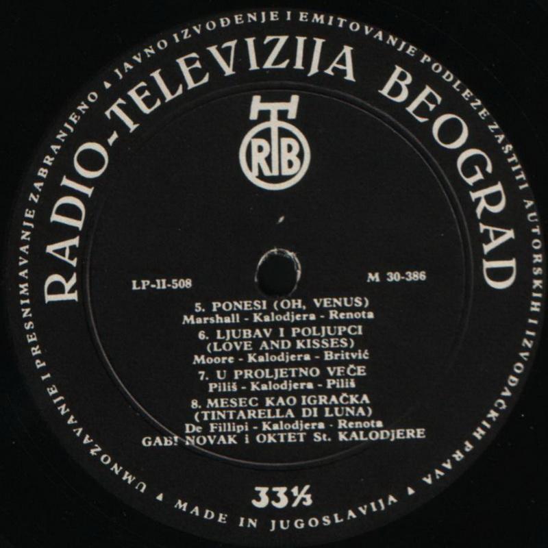 Gaby Novak 1961 Peva Gaby Novak vinil 2