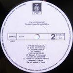 Joca Stevanovic - Diskografija  27964437_4