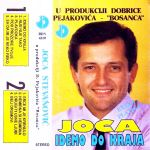 Joca Stevanovic - Diskografija  27964600_5