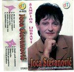 Joca Stevanovic - Diskografija  27964659_5