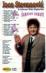 Joca Stevanovic - Diskografija  27964661_6