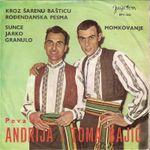 Braca Bajic -Diskografija 33518698_1966_p