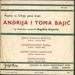 Braca Bajic -Diskografija 33518700_1966_z