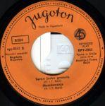 Braca Bajic -Diskografija 33518702_1966_zb
