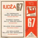 Braca Bajic -Diskografija 33519271_1967_p
