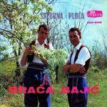 Braca Bajic -Diskografija 33520199_1968_p