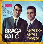 Braca Bajic -Diskografija - Page 2 33520739_R-1705306-1238162700.jpeg