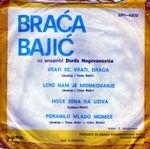 Braca Bajic -Diskografija - Page 2 33520740_R-1705306-1238162723.jpeg