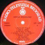 Dzevad Ibrahimagic - Diskografija 33938317_Ploca-stranaB